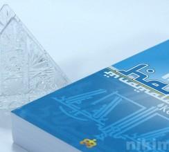 Buku Harta Haram Muamalat Kontemporer01