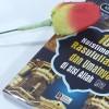 Buku 100 Keistimewaan Rasulullah Dan Umatnya