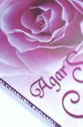 Buku Bekal Bagi Istri