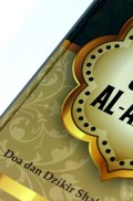 Buku Doa Dan Dzikir Shahih