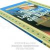 Buku Hukum Lagu Musik Dan Nasyid