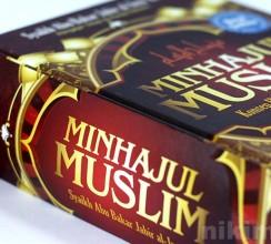 Buku Minhajul Muslim02