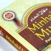 Buku Pedoman Seorang Muslim