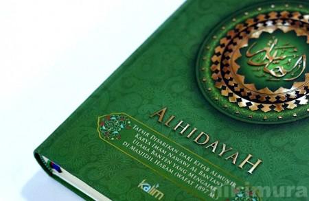 Al-Quran Tafsir Perkata Alhidayah