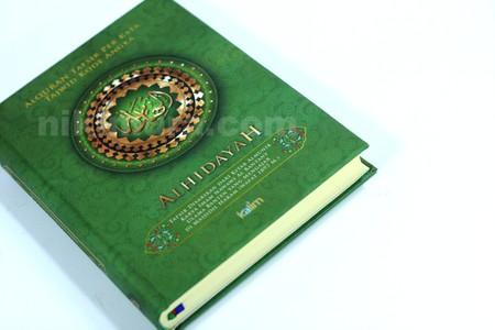 Al-Quran Tafsir Perkata Alhidayah04