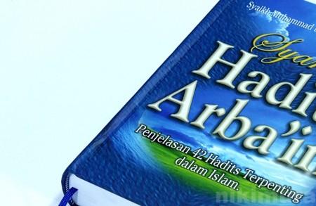 Buku Syarah Hadits Arba'in 42 Hadits (Pustaka Ibn Katsir)