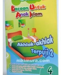 Bacaan Untuk Anak Islam