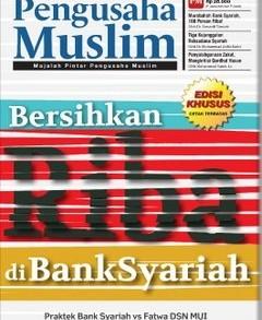 Bersihkah Riba Di Bank Syariah