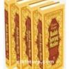 Buku Ibadah Seorang Muslim