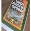 Buku Panduan Manasik Haji Dan Umrah (Pustaka Imam As-Syafii)