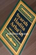 Buku Penjelasan Hadits Arbain Ibnu Daqiiqil Ied