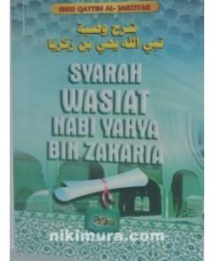 Buku Wasiat Nabi Yahya