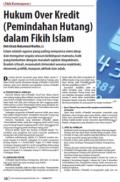 Hukum Over Kredit (pemindahan Hutang) Dalam Fikih Islam