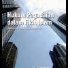 Hukum Pegadaian Dalam Fikih Islam