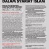 Jual Beli Yang Dilarang Dalam Syariat Islam