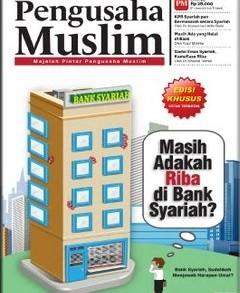 Masih Adakah Riba Di Bank Syariah