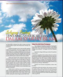 Selayang Pandang Tentang Syariah Dagang Dalam Syariat Islam