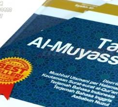 Buku Islam Paket Tafsir Alquran Almuyassar