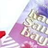 Buku Kado Sang Bayi