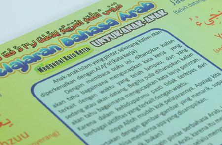 Buku Pelajaran Bahasa Arab Untuk Anak