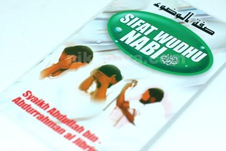 Buku Sifat Wudhu Nabi Shallallahu 'Alaihi wa Sallam01