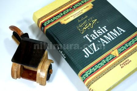 Buku Tafsir Juz Amma03