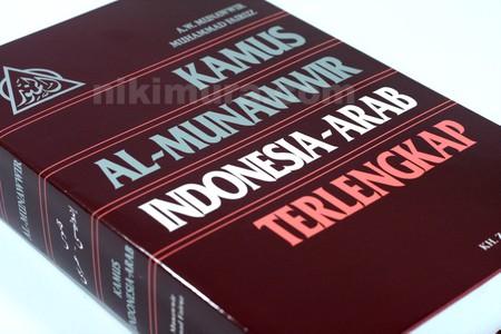 Kamus Al-munawwir Indonesia Arab03