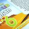 Buku Anak Islam Rukun Iman