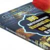 Buku Kemuliaan dan Keistimewaan Rasulullah