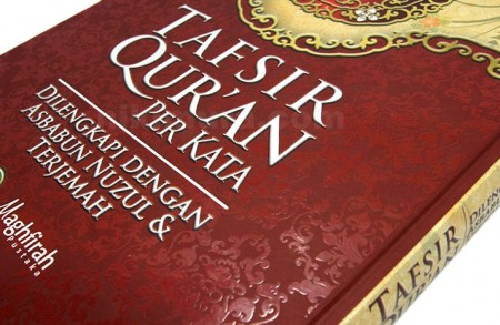 Tafsir Qur'an Perkata