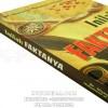 Buku Islam Inilah Faktanya