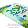 Buku Islam 20 Hadits Pilihan Untuk Anak