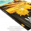 Buku Islam Sejarah Nabi Muhammad
