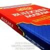 Buku Islam Bulughul Maram