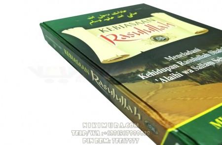 Buku Islam Kebiasaan Rasulullah