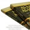 Buku Islam Paket Kumpulan Hadits Adab dan Akhlak Seorang Muslim