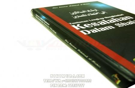 Buku Islam Tuntunan Lengkap Menghindari Kesalahan Dalam Shalat