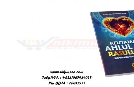 Buku Islam Keutamaan Ahlul Bait Rasulullah