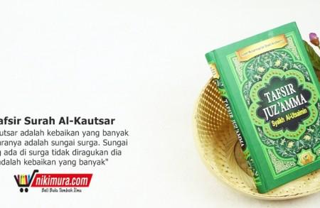 Buku Islam Tafsir Juz Amma
