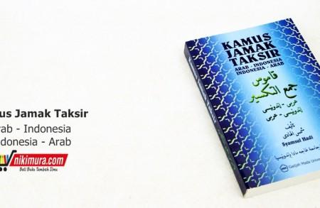 Buku islam Kamus Jamak Taksir