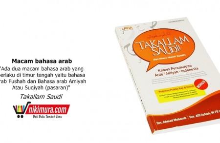 Buku Islam Kamus Percakapan Arab