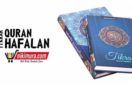 Paket Tikrar Qur'an Hafalan