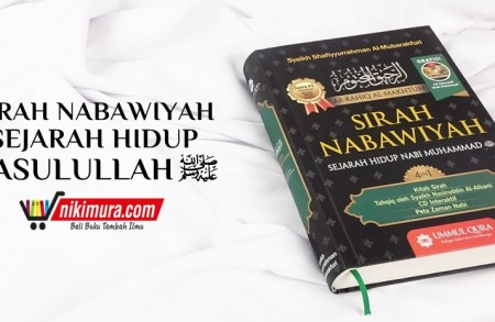 Buku Islam Sirah Nabawiyah