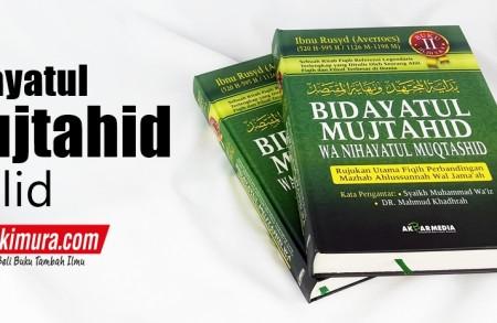 Buku Islam Bidayatul Mujtahid Wa Nihayatul Mujtahid