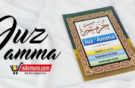 Buku Islam Juz 'Amma dengan Tajwid Berwarna dan Terjemahan Perkata