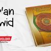 Al-Qur'an Tajwid Dilengkapi Terjemah