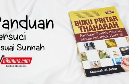 Buku Islam Pintar Thaharah (AQWAM)