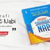 Buku Islam Biografi Sahabat Nabi 2 Jilid