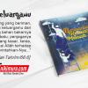 Buku Islam Bersama Keluarga Masuk Surga