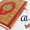 Al-Qur'an Beirut Ukuran A5